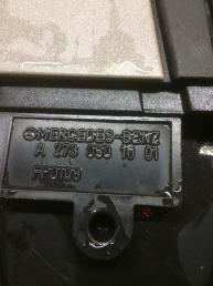 Корпус воздушного фильтра Mercedes X164 GL  A2730901001