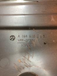 Защита днища задняя правая Mercedes X164 GL   А1646102408 А1646102408