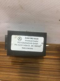 Реле подсветки накладок порога Mercedes X164 GL  А1649820123 А1649820123