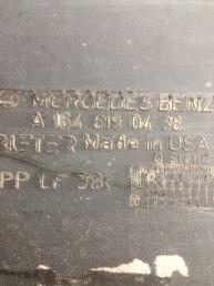 Защита днища Mercedes X164 GL / МЕРСЕДЕС А1646190438 А1646190438
