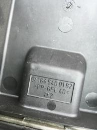 Корпус блока предохранителей Mercedes W164 1645400124
