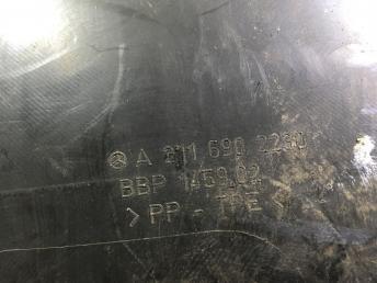 Подкрылок передний Mercedes W211 4Matic 2118800540