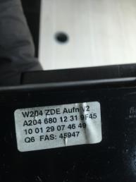 Дисплей информационный Mercedes W204 2046801231