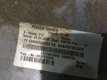 Порог пластиковый правый Mercedes W211 2116900440