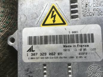 Блок розжига ксенона Mercedes W220 1307329082