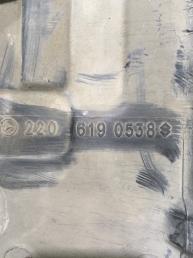 Защита днища Mercedes W220 Япония 2206190638