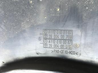 Крышка двигателя Mercedes W220 1120100167