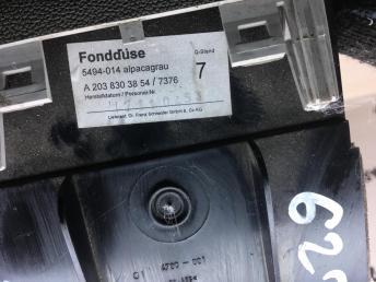 Дефлектор подлокотника Mercedes W203 2038303854