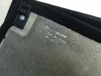 Пол багажника Mercedes W211 Wagon 2116800002