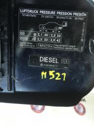 Лючок бензобака Mercedes W203 Coupe 2035841239