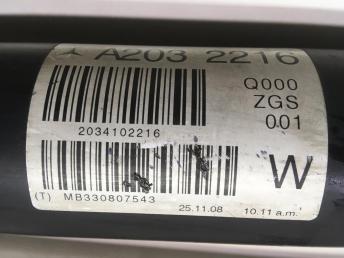 Карданный вал Mercedes W203 Conversion 2034102216