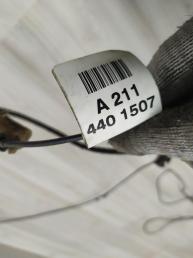 Антенна Mercedes W211 2114401507