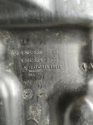 Бачек омывателя Mercedes W212 2048690300