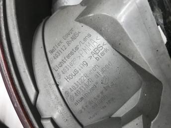 Фонари задние Mercedes W251 A2518200964