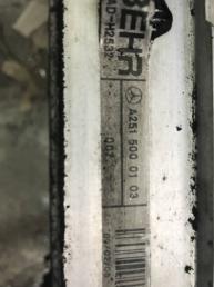 Радиатор охлаждения ДВС Mercedes W251  A2515000103