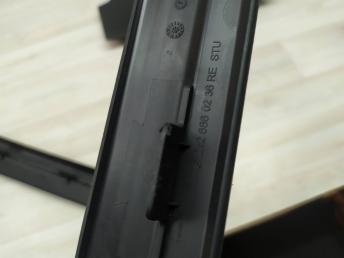 Накладка порога внутренняя Mercedes W212 2126860136