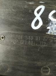 Крышка блока предохранителей Mercedes W204 2045400182