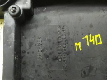 Крышка блока предохранителей Mercedes W208 2085450103