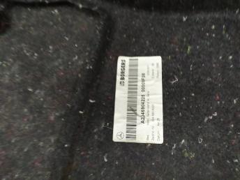 Обшивка багажника боковая Mercedes W204 2046904125