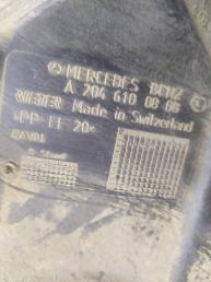 Защита днища Mercedes W204 2208601347