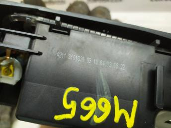 Пепельница Mercedes W211 2118101330