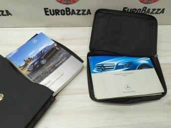 Книжки Mercedes W221 W204