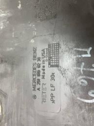 Защита днища Mercedes W251 2516190138