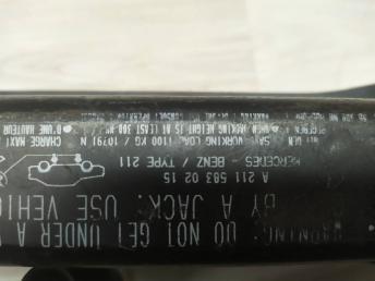 Дорожный набор Mercedes W219 2198900014