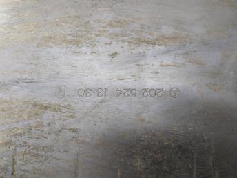 Защита двигателя Mercedes W202 2045050430