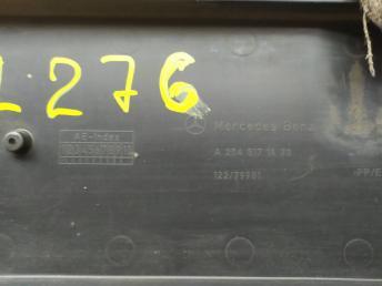 Площадка под номер Mercedes W204 2048171478