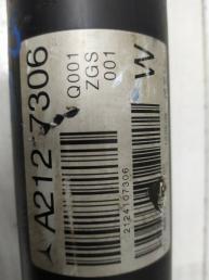 Карданный вал Mercedes W212 2124107306