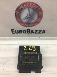 Блок управления крышки багажника Mercedes W221 2218707285