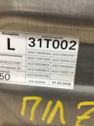 Стеклоподъемник передний левый Mercedes W221 2217200146