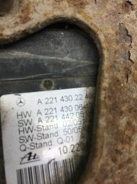 Блок управления ручником Mercedes W221 2214302249