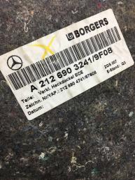 Обшивка багажника Mercedes W212 2126901441
