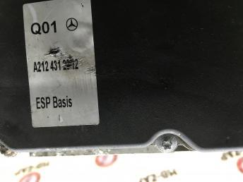 Блок управления ABS ESP Mercedes W212 2124312012