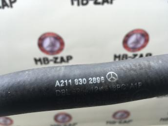 Трубка системы охлаждения Mercedes W211 2118302896