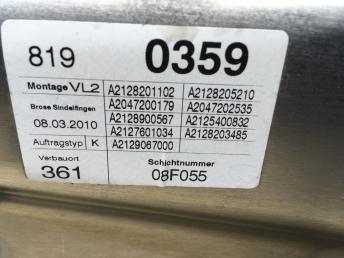 Стеклоподьемник передний левый Mercedes W212 2128201102