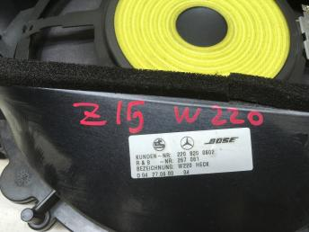 Cабвуфер BOSE Mercedes W220 2208200602