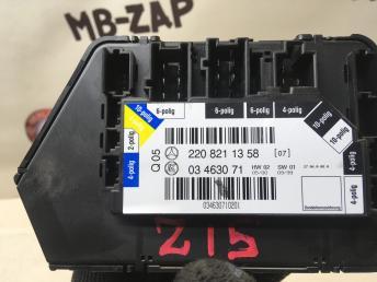 Блок управления сидением Mercedes W220 2208211358