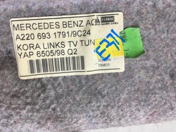 Обшивка багажника Mercedes W220 2206930291