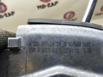Селектор АКПП Mercedes W220 2202670924