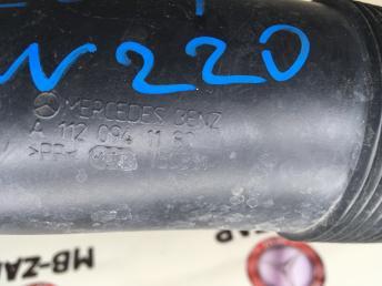 Воздуховод Mercedes W220 1120941082
