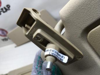 Козырьки солнцезащитные Mercedes X164 1648102210