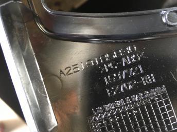 Накладка сиденья Mercedes X164 2519185830
