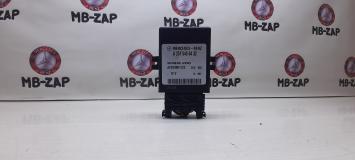 Блок управления пневмоподвеской Mercedes W251 2515450432