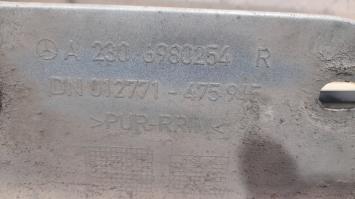 Порог пластиковый Mercedes W230 2306980254