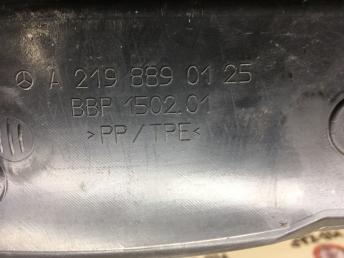 Водосток крыла Mercedes W219 2198890225