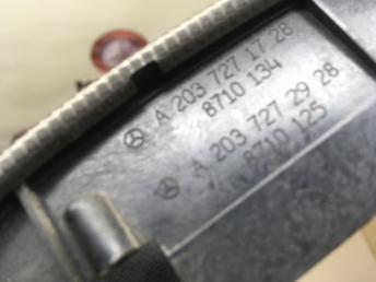 Комплект дверного пластика Mercedes W203 2037271728