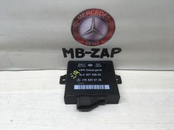 Блок регулировки фар Mercedes W210 2108206126